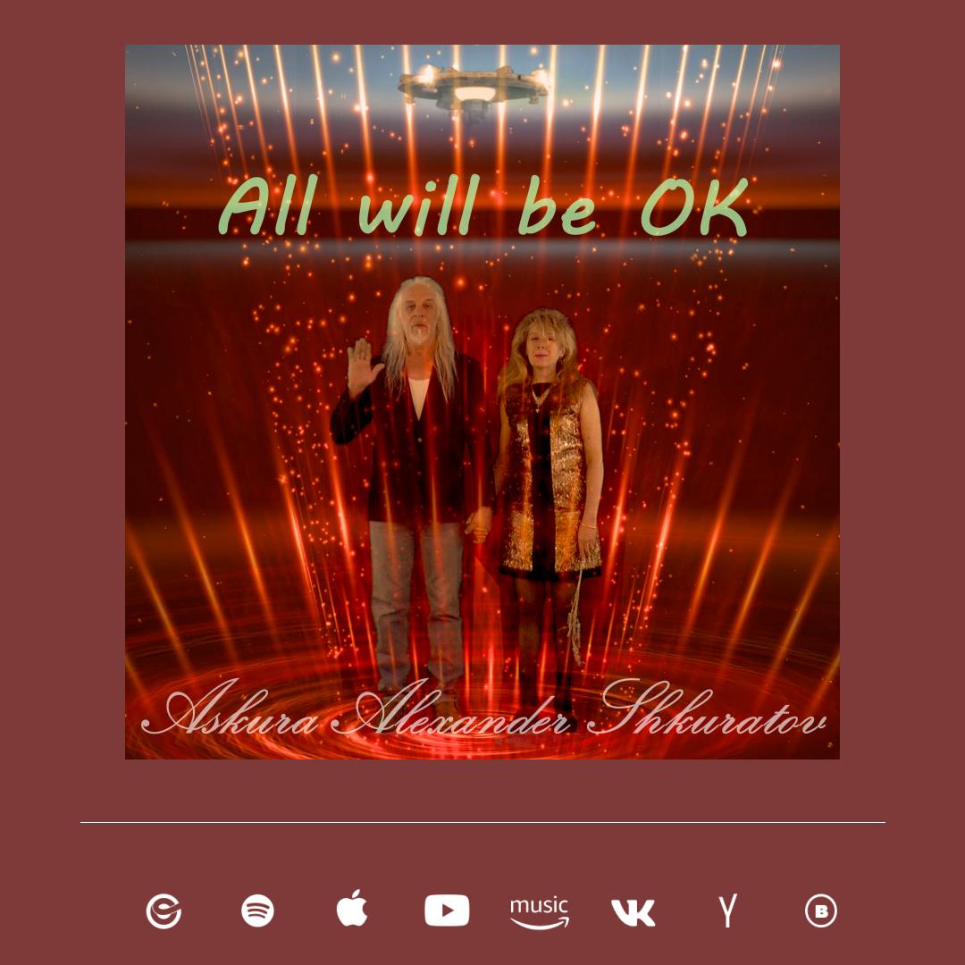 Album - All will be OK