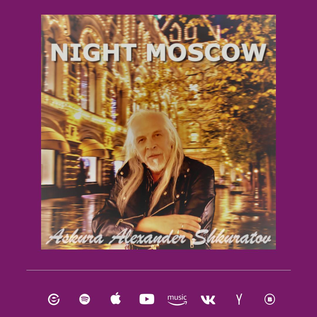 Album - Night Moscow