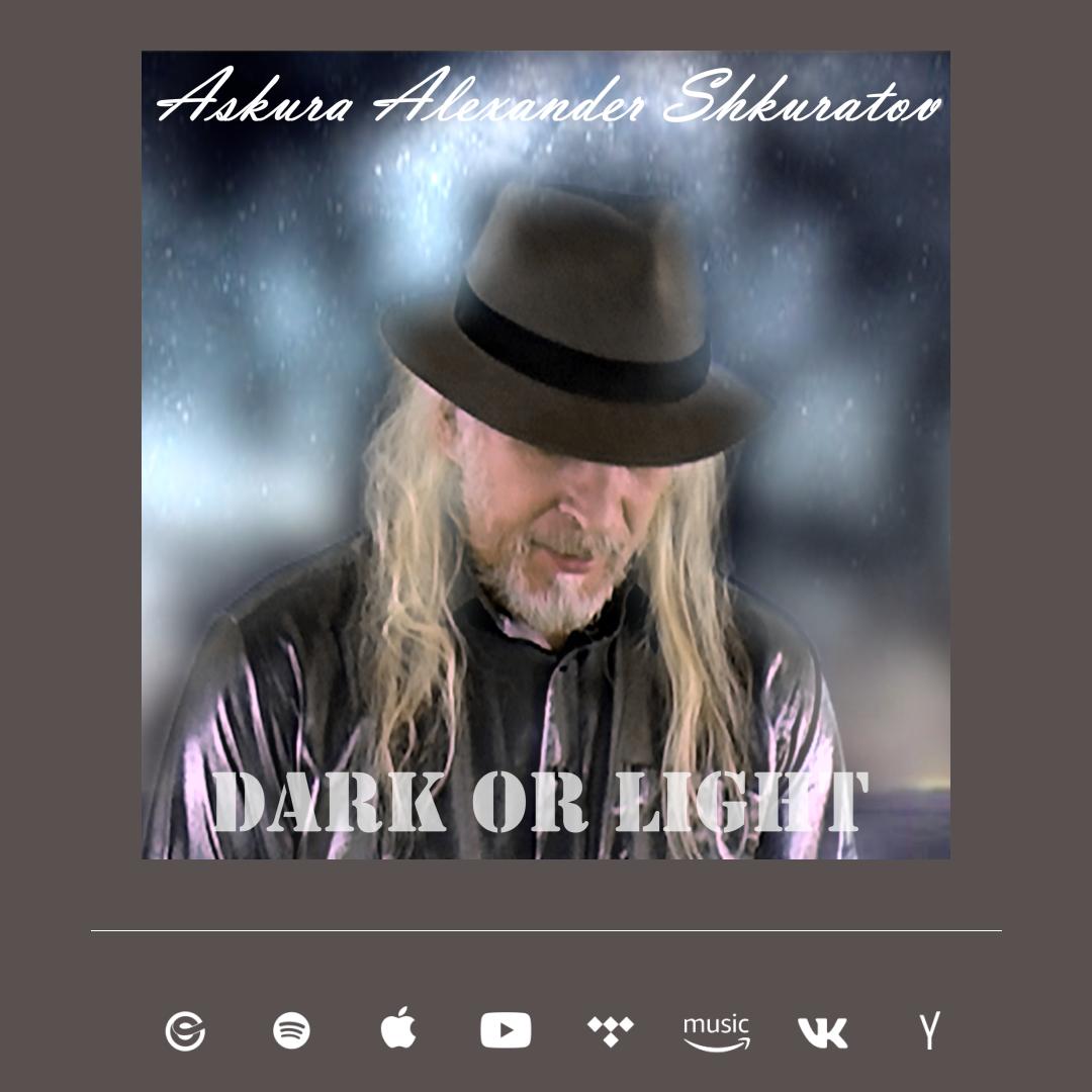 new age, rock progressive, ambient, ethno world