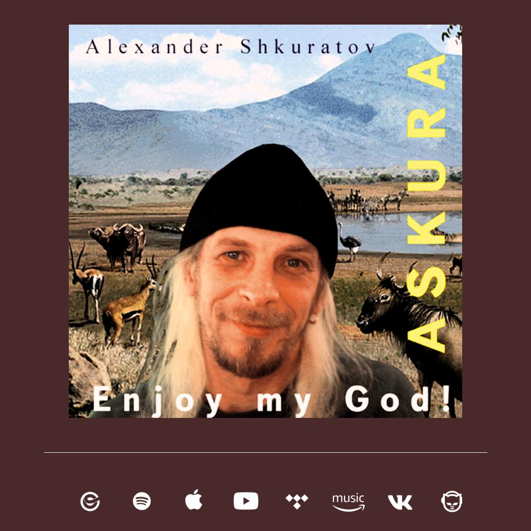 new age, meditative, ambient, ethno world
